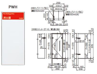 杉田エース 消火器ケース(クロス貼り専用タイプ) ※消火器は別売 UFB-1F-211N-PWH 812-733