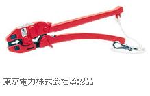 IZUMI(イズミ) 手動式圧縮工具(東京電力承認品) T-22
