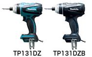 マキタ電動工具 14.4V充電式4モードインパクトドライバー TP131DZ(本体のみ)【バッテリー・充電器別売】