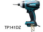 マキタ電動工具 18V充電式4モードインパクトドライバー TP141DZ(青)/TP141DZB(黒)(本体のみ)【充電器・バッテリーは別売】