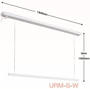 ホスクリーン 川口技研 室内用ホスクリーン昇降式(面付タイプ)【1340mm】 URM-S-W 【ホスクリーン ケンチクボーイ】