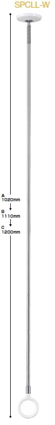 【受注生産/納期1週間前後】ホスクリーン 川口技研 ホスクリーン 室内物干し【2本セットでお買い得】 SPCLL-W(LLサイズ1020mm)【2本単位】【荷重目安ガイド付】