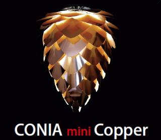 ELUX(エルックス) VITA(ヴィータ) Conia mini copper(コニア ミニ コパー) セード単品 02033 【※交換用部品です】