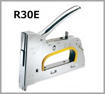 ラピッドガンタッカー ロングノーズタイプ R30E(本体のみ)【※ステープルは別売】