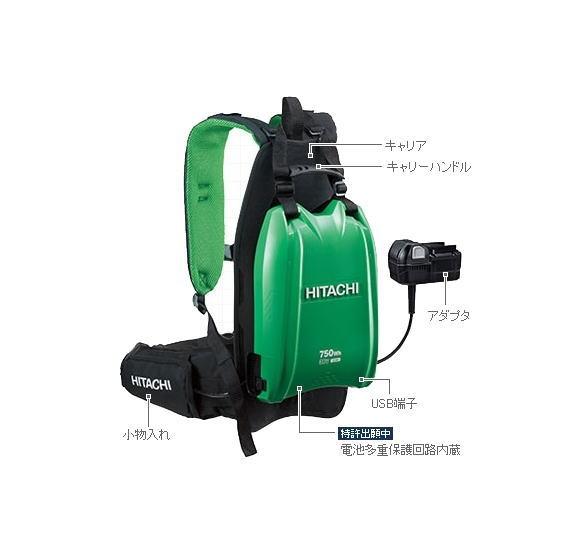 HiKOKI/ハイコーキ(日立電動工具) 36V 背負式電源 BL36200(N)【充電器別売り】