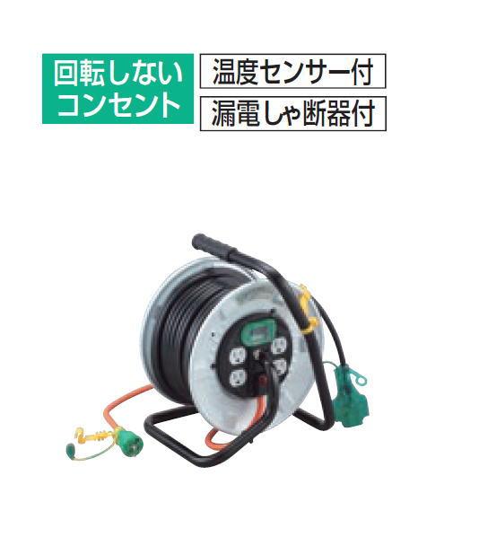 マキタ電動工具 スーパーリール延長コード型30m(ポッキンプラグ付) A-48228