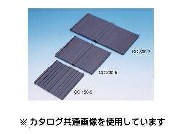 カクイチ インダス止水板 CC230-6 幅230mm×定尺20m×厚さ6mm センターバルブ形コルゲート