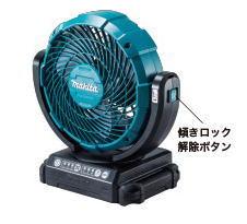 マキタ正規販売店 マキタ 扇風機 14.4 大人気 18V対応充電式ファン 羽根径180mm 本体のみ 充電器は別売 CF102DZ バッテリー ついに再販開始 タイマー機能付 ※首振り機能