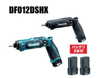 マキタ正規販売店 マキタ電動工具 7.2V充電式ペンドライバードリル DF012DSHX 青 ケース付 DF012DSHXB バッテリーBL0715×2個 黒 充電器 日本正規品 優先配送