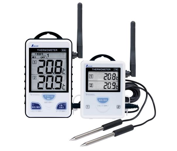 シンワ測定 ワイヤレス温度計 A 最高・最低 隔測式ツインプローブ 外部アンテナ型 73441