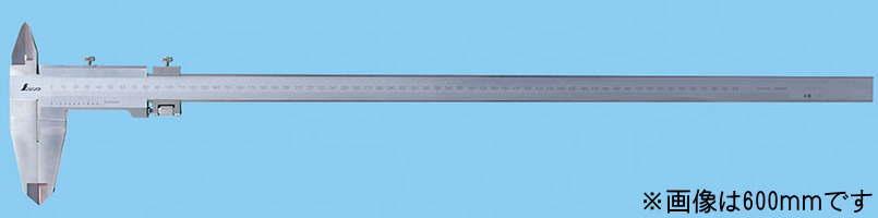 シンワ測定 普及ノギス1000mm 微動送り機能付 19922【※メーカー直送品のため代金引換便はご利用になれません】