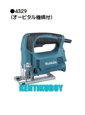 マキタ電動工具 ジグソー 4329(オービタル機構付)