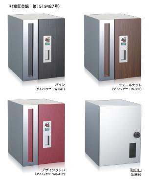 宅配ボックスと郵便ポストがひとつになった メーカー公式 SONIA コーワソニア 宅配ポスト1433R 前入後出 右開き 現品