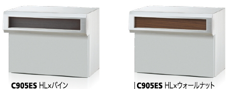 SONIA コーワソニア ボックス一体型口金ポスト C905ESHL 静音ラッチ錠 前入後出 木目調