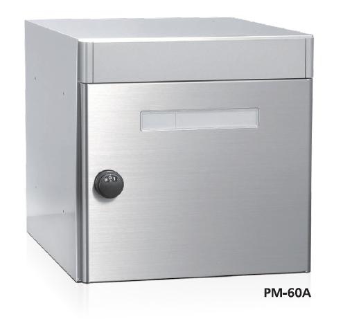 コーワソニア 集合郵便ポスト PM-60A 前入前出