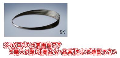 アサダ バンドソー8・8F・10用のこ刃 SK 18山 70442【10本入】
