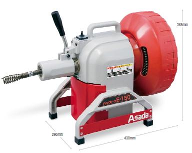 アサダ ドレンクリーナーE-150 DE150
