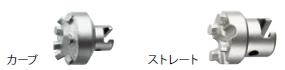 アサダ ドレンクリーナー用ヘッド φ10・φ13・Φ16mmワイヤ対応 ストロングカッタ(ストレート形状) φ30mm R72193