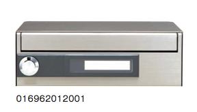 大建プラスチックス メイルボックス 016962012001 静音ダイヤル錠