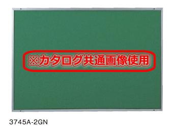 大建プラスチックス 掲示板 3745A-1 416×556(コルク貼)