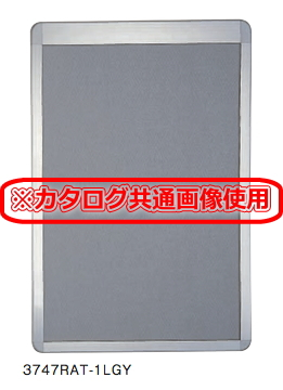 大建プラスチックス 掲示板 3747RAT-2 1200×900(ビニールレザー貼) 【色選択あり】【※メーカー直送品のため代金引換便はご利用になれません】
