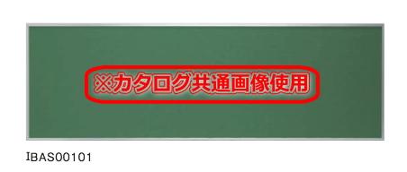 大建プラスチックス 掲示板 IBAS00108 1200×2700(コルク貼)【※受注生産/代引き不可/運賃別途お見積り】