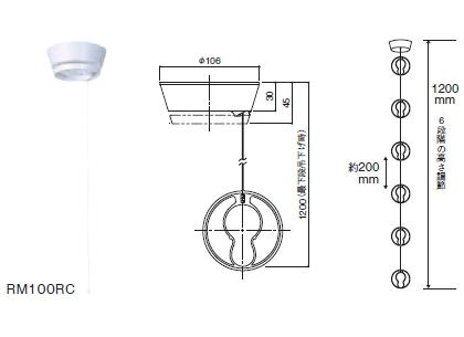 大建プラスチックス 室内用物干(リング・キャッチタイプ兼用型) RM100RC 2ケ1組【※竿は付属しておりません】