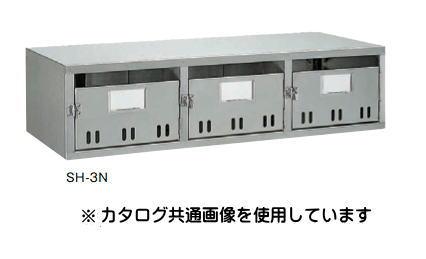 大建プラスチックス 集合郵便受箱(SH型) 2戸用 SH-2N