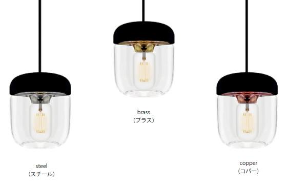 ELUX(エルックス) VITA(ヴィータ) Acorn(エイコーン) 02083 カラー:コパー 1灯タイプ※電球なし 【ペンダントライト】