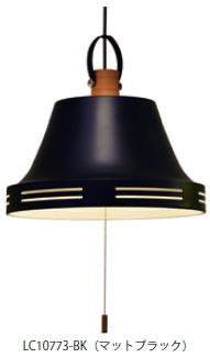 ELUX(エルックス) LuCerca(ルチェルカ) Wood Bell(ウッドベル) LC10773-BK マットブラック 【3灯ペンダントライト】