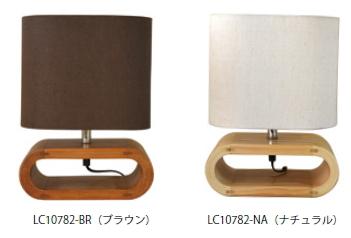 ELUX(エルックス) LuCerca(ルチェルカ) UROS Table(ウロステーブル) LC10782-NA ナチュラル【テーブルライト】