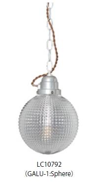 ELUX(エルックス) LuCerca(ルチェルカ) GALU-1:Sphere(ガル1:スフィア) LC10792 【1灯ペンダントライト】