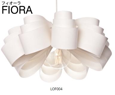 ELUX(エルックス) LOFT LIGHT(ロフトライト) FIORA(フィオーラ) LOF004 【1灯ペンダント】