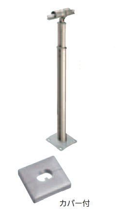 積水樹脂 アプローチEレール コーナー支柱(ベースプレート式 カバー付)