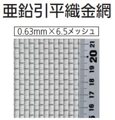 巻き) 吉田隆 12 mm 長さ × 亜鉛...