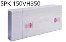Joto キソ点検口 配管対応タイプ SPK-150VH350【※メーカー直送品のため代引ご利用になれません】