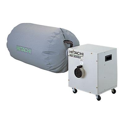 日立電動工具 木工用集塵機 RW200S2