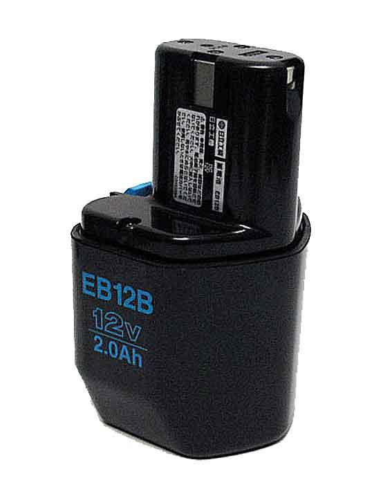 HiKOKI/ハイコーキ(日立電動工具) バッテリー 12Vニカド電池 EB12B