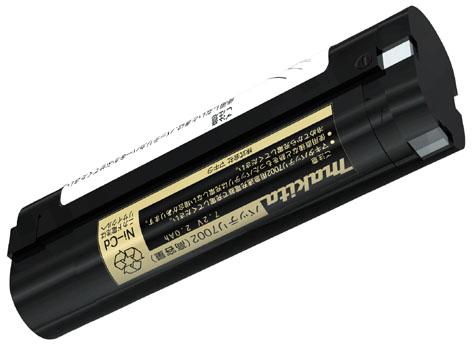 マキタ掃除機 7.2Vニカドバッテリー7002(A-25373) ×【お買い得5個セット】