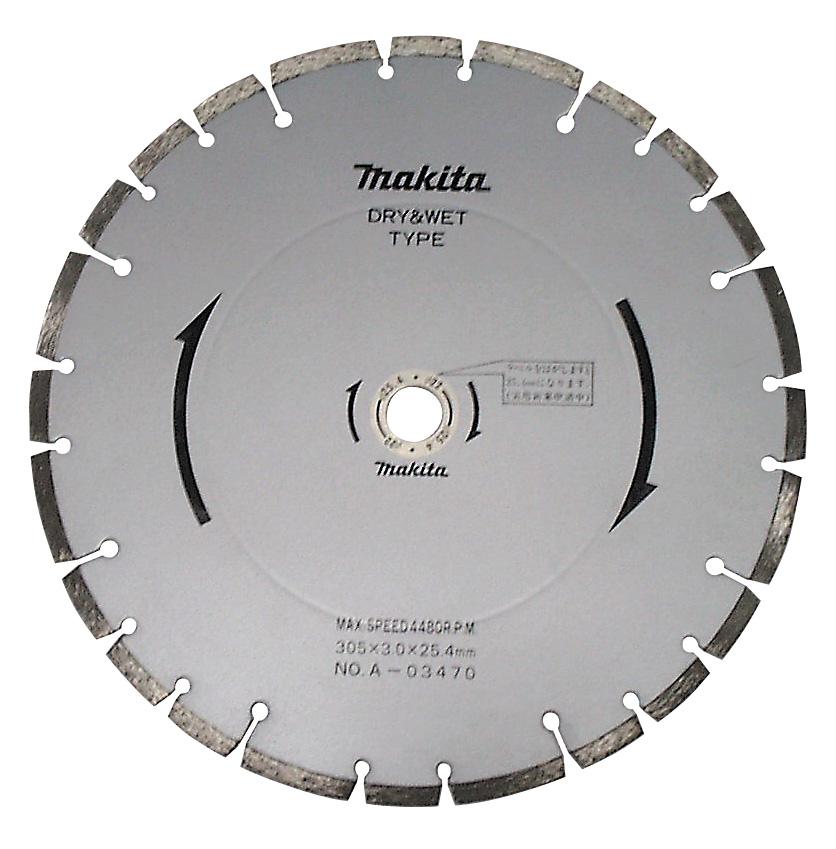 マキタ電動工具 ダイヤモンドホイール アスファルト用305mm A-03470