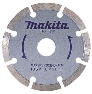 マキタ電動工具 ダイヤモンドホイール マルチ205mm A-31918