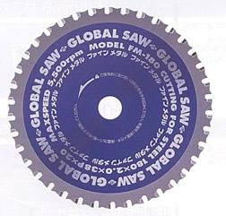 モトユキ グローバルソー ファインメタル FM-160 10枚セット