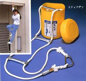 ロープ式避難ばしご ステップダン2型 3階用 #522 7.7m ステップダウン
