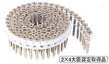 HiKOKI ハイコーキ 日立電動工具 カラーロール連結ねじ41mm SV3941H 9330-5005 超歓迎された 小箱2箱入 4000本 D 100本×40巻 定番から日本未入荷