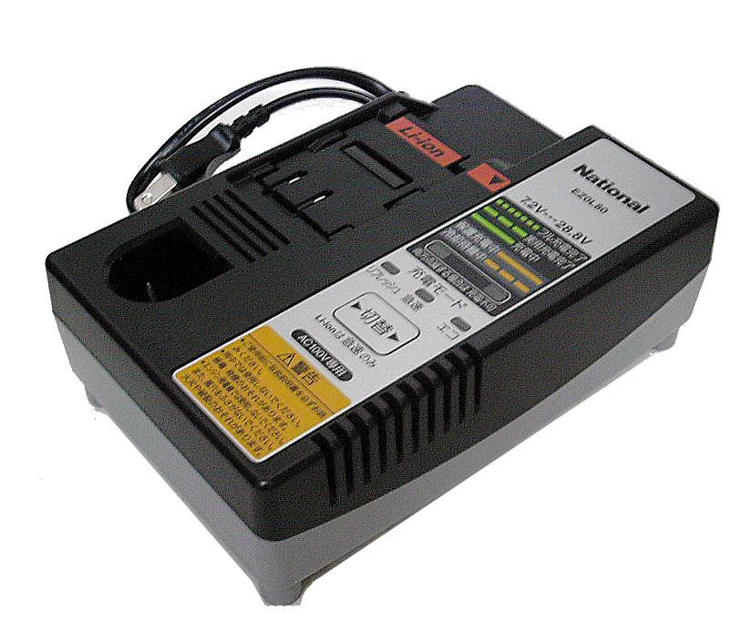 パナソニック電動工具 急速充電器 EZ0L80