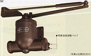 【納期約1カ月】ドアクローザー NEWSTAR ニュースター アンティーク調ドアクローザー PS-703 パラレル型・ストップ付