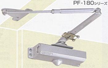 ドアクローザー NEWSTAR ニュースタードアクローザー パラレル型・ストップ付 PF-186 温度ヒューズ付