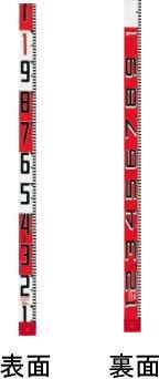 タジマツール シムロンロッド テープ幅60mm 20m SYR-20K 裏面仕様1mアカシロ