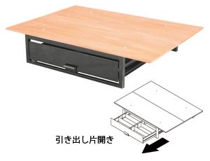 DENSAN(デンサン/ジェフコム) システムキャビネット ワイドタイプ SCS-F3 【代引不可】