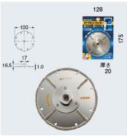KAKUDAI カクダイ 607-710-100 ダイヤモンドカッター(塩ビ管用)